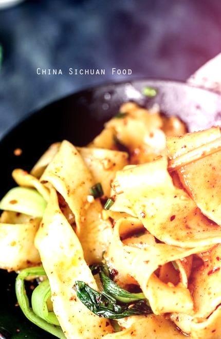 Biang Biang Mian China Sichuan Food